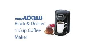 The Best Single Cup Coffee Maker: Keurig Elite K40 Vs Black and Decker Brew 'N Go