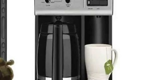 Get Cuisinart 12-Cup Coffee Maker Best